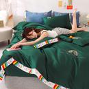 泽西家纺 2021新款40S长绒棉100全棉彩虹刺绣拼接款纯棉四件套 (1.2米床为三件套)-彩虹墨绿