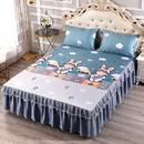 创爱家纺 新品蕾丝印花床裙款冰丝席 清凉舒适冰丝凉席床裙三件套-靓丽佳人