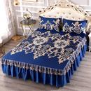 创爱家纺 新品蕾丝印花床裙款冰丝席 清凉舒适冰丝凉席床裙三件套-华贵