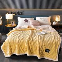 春妮家纺 新品剪花牛奶绒毛毯舒适柔软多用毯子 盖毯 被套毯 剪花被套多功能毛毯-靓丽黄