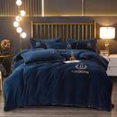 创爱家纺 新品 2021牛奶绒绣花四件套-爱家系列 亲肤透气柔软舒适 套件(1.2米床为三件套)-爱家-宝蓝