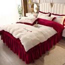 创爱家纺 新品 2021韩版绣花牛奶绒床裙四件套 亲肤透气柔软舒适 套件(1.2米床为三件套)-草莓-酒红